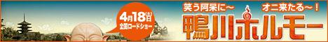 banner_468